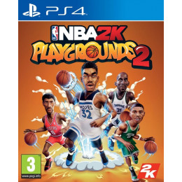 Coperta NBA 2K PLAYGROUNDS 2 - PS4
