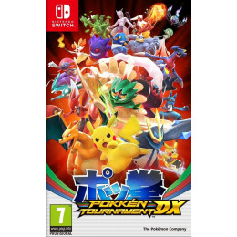 Coperta POKKEN TOURNAMENT DX - SW