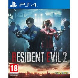 Coperta RESIDENT EVIL 2 - PS4