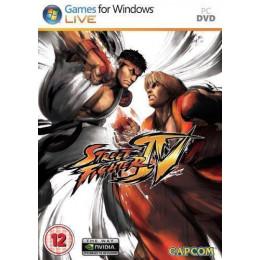 Coperta STREET FIGHTER 4 - PC