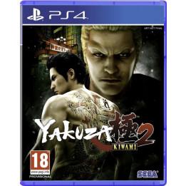 Coperta YAKUZA KIWAMI 2 - PS4