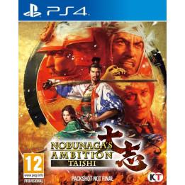Coperta NOBUNAGAS AMBITION TAISHI - PS4