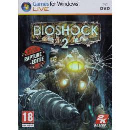 Coperta BIOSHOCK 2 RAPTURE EDITION - PC
