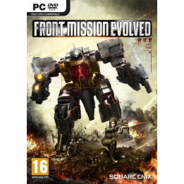 Coperta FRONT MISSION EVOLVED - PC