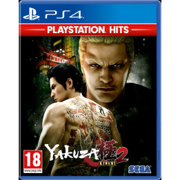 Coperta YAKUZA KIWAMI 2 PLAYSTATION HITS - PS4