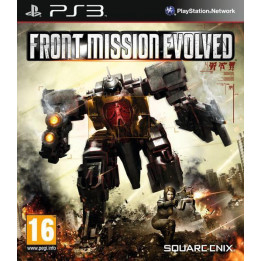 Coperta FRONT MISSION EVOLVED - PS3